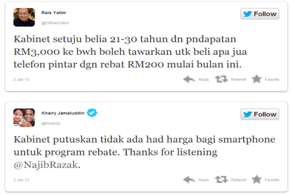 Tiada Had Harga Telefon Pintar Rebat RM200