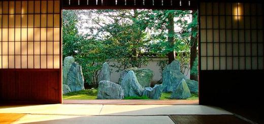 Variaciones sobre el jardín japonés