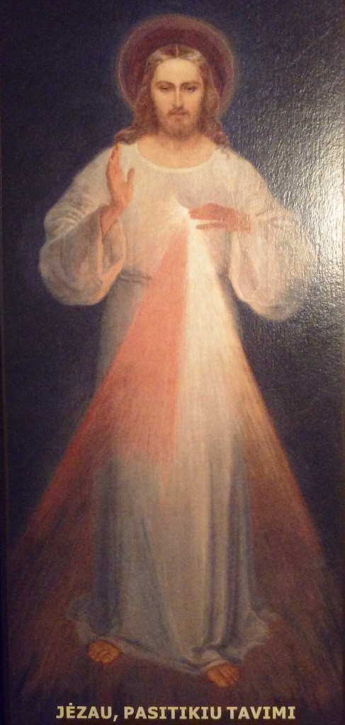 Where Is The Original Divine Mercy Image And How To Visit It? –  Heaven-Bound Pilgrim