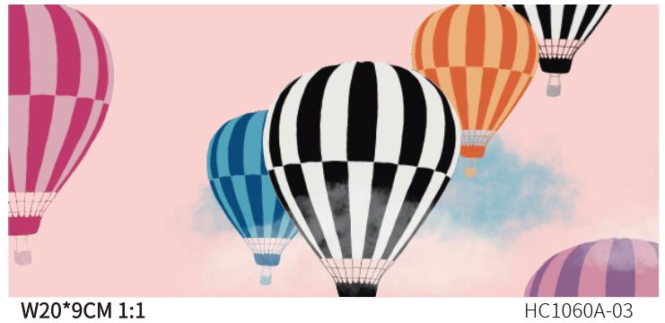 DIGI-PRINT CUSHION-HC1060 hot balloon