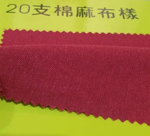 NO616-20支棉麻布樣1