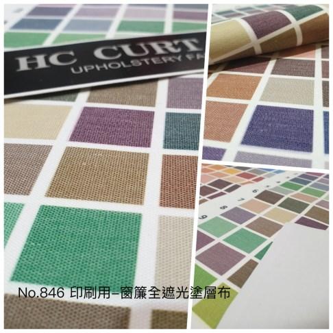 NO846印刷用窗簾全遮光塗層布2