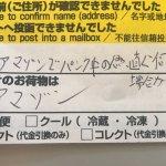物流戦国時代の終焉〜ヤマト運輸、佐川急便、日本郵便の未来〜