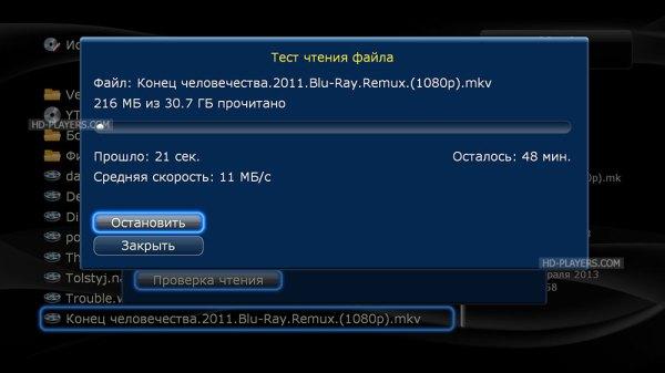 Dune HD Base 3D - купить медиаплеер, цена в Украине