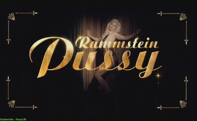 Rammstein - German Pussy [uncensored video]