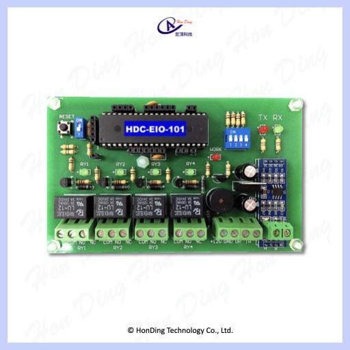HDC-EIO-101車道控制器  歡迎洽詢宏頂科技 +886-2-8811-2558