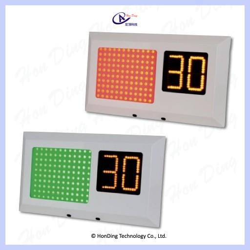 HDC-LK-1045 平板雙色LED燈箱(含倒數計秒顯示器) 歡迎洽詢宏頂科技 +886-2-8811-2558