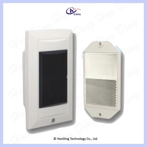 HDC-LK-7HR 反射式紅外線偵測器 (埋入型) 歡迎洽詢宏頂科技 +886-2-8811-2558