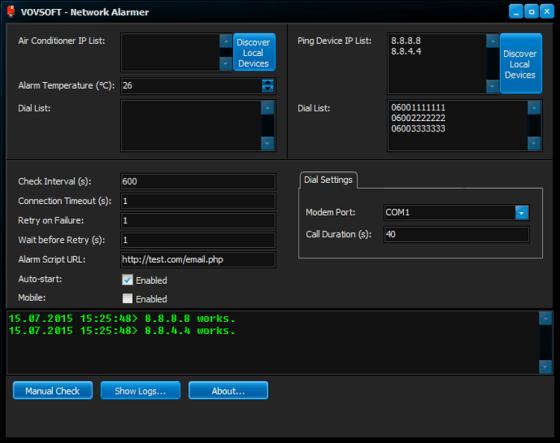 VovSoft Text Edit Plus Serial Key