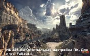 Fallout 4 hdd25