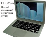 Замена матрицы экрана на ноутбуке Владивосток