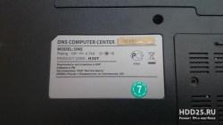 zapchasti for DNS H36T
