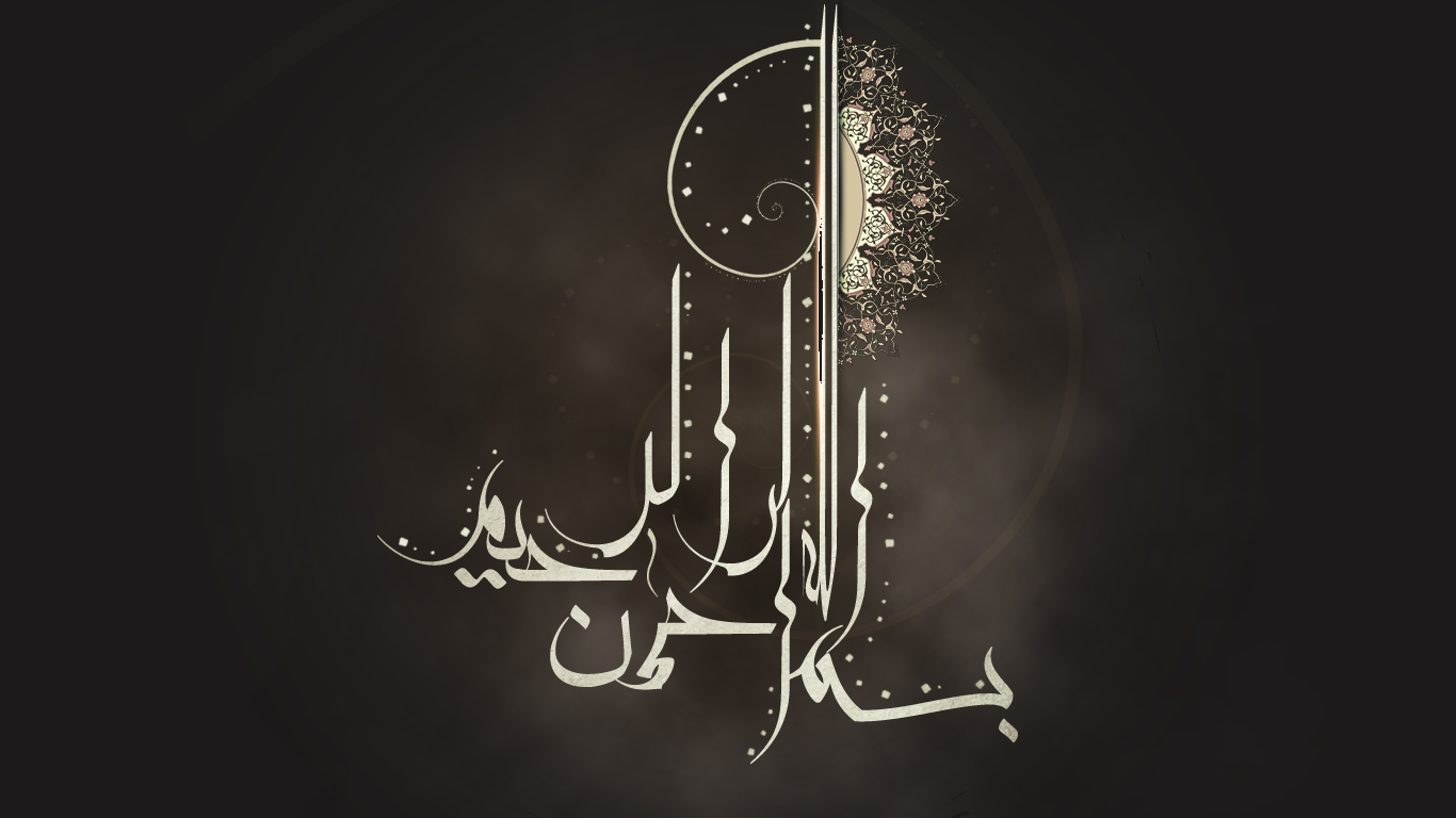 islamic images download - hd desktop wallpapers   4k hd