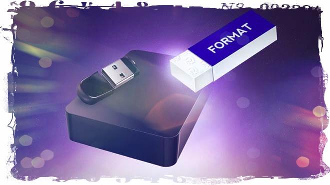 Formattare il disco rigido tramite il BIOS