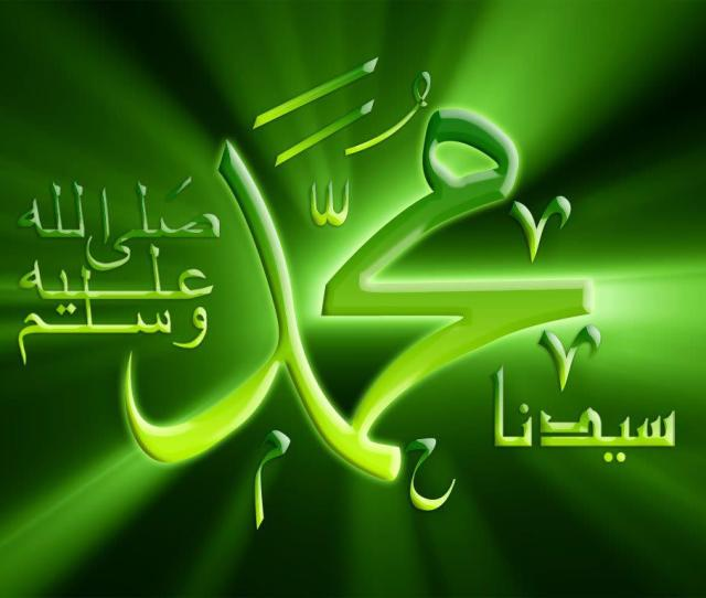 Muhammadpbuh Free Hd Wallpapers For Desktop