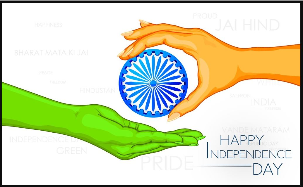 Happy Independence Day Hd Wallpaper Hd Wallpaper