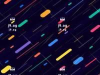 sea palm trees coast stones boulders tropics 1920x1080