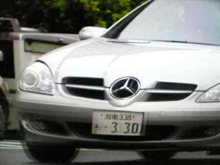 screen-close-up-not-ghost-image-on-license-plate-430.jpg