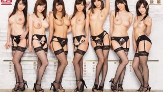 SNIS-573 Esuwan Seven Sisters And Cohabitation Harem Of Active [Part II]