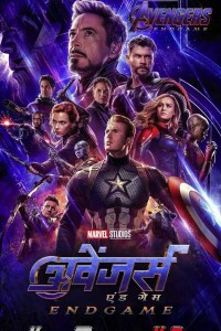 download avengers endgame full movie in hindi 720p