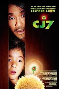 CJ7 Full Moie Download