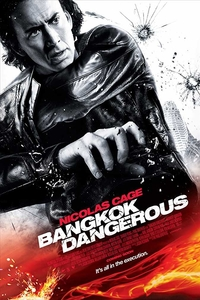 Bangkok Dangerous 2008 Dual Audio Hindi 480p BluRay 280mb