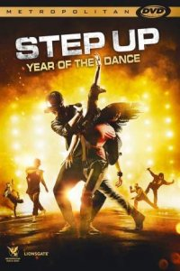 Step Up China Full Movie Download