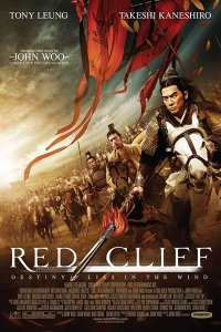 Download Red Cliff Full Movie Hindi 720p