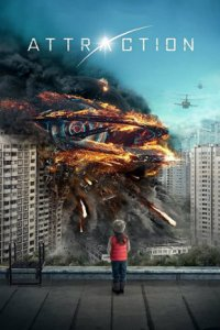attraction 2017 full movie in hindi download 480p
