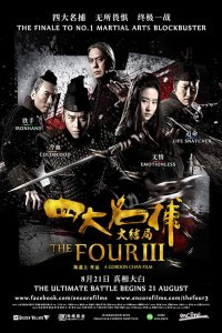 Download The Four 3 Full Movie Hindi 720p