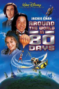 Download Around the World in 80 Days Full Movie Hindi 720p