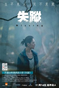 Download Missing Full Movie Hindi 720p
