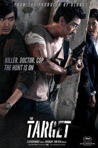 Download The Target Full Movie Hindi 720p