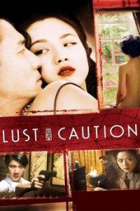 Download Lust Caution Full Movie Hindi 720p