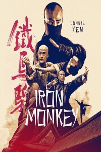 Download Iron Monkey Full Movie Hindi 720p