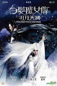 Download The White Haired Witch of Lunar Kingdom Full Movie Hindi 720p