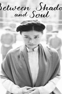 Download Between Shadow and Soul Full Movie Hindi 720p