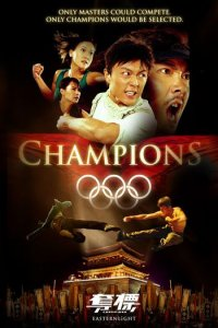 Download The Champions Full Movie Hindi 720p