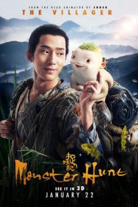 Download Monster Hunt Full Movie Hindi 720p