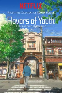 flavors of youth full movie download