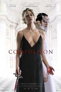 Compulsion Full Movie Download