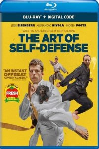 The Art of Self-Defense Full Movie Download