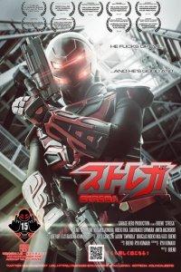 Download Strega Full Movie Hindi 720p