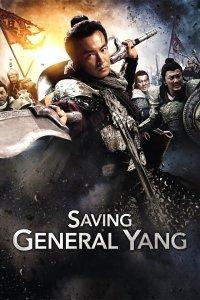 Download Saving General Yang Full Movie Hindi 720p