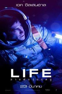 Download Life Full Movie Hindi 720p