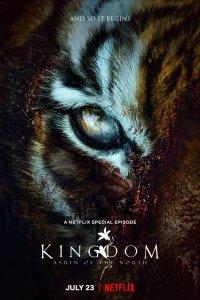 Download Kingdom Ashin Of The North Full Movie Hindi