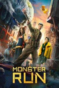 Download Monster Run Full Movie Hindi 720p