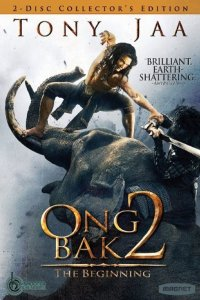 Download Ong Bak 2 The Beginning Full Movie Hindi 720p