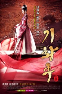 Empress Ki All Episodes in Hindi