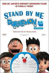 Stand by Me Doraemon Full Movie Download